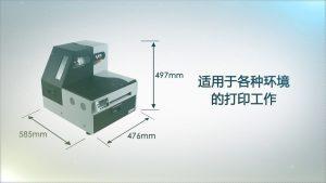 Corporate Video – Label Printer