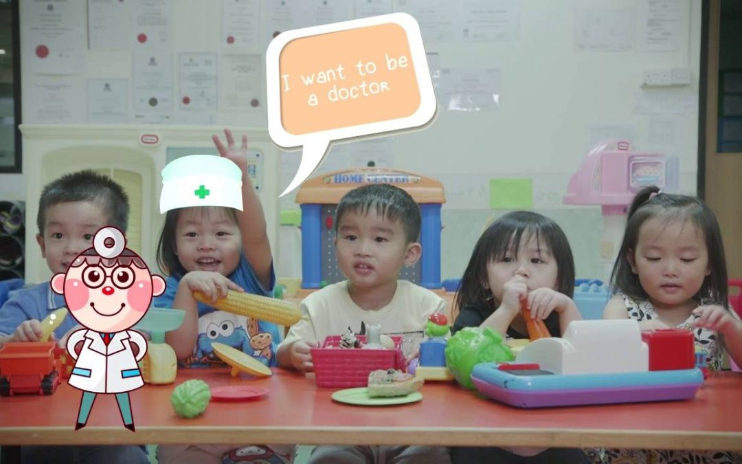 JurongHealth Nurses Day — Kids and their aspirations!