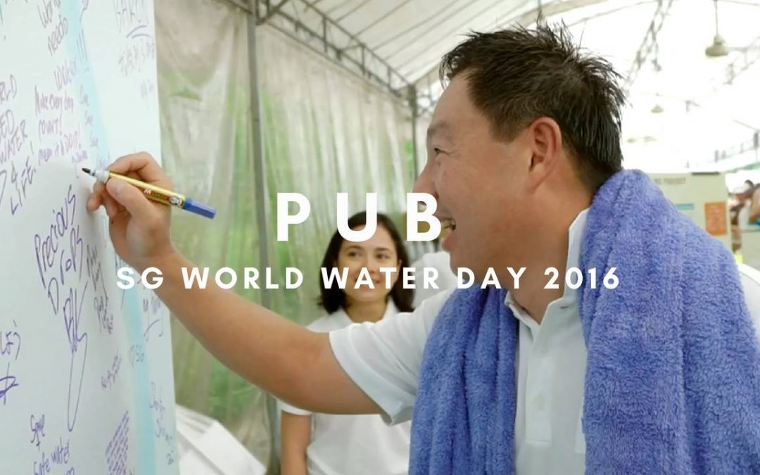 SWWD 2016 – Saving Water, A Sustainable Cause