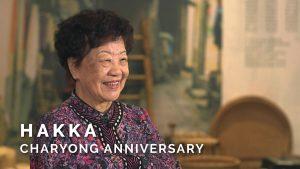 Hakka – Charyong Anniversary
