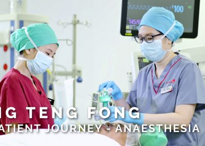 Ng Teng Fong – Anaesthesia Patient Journey
